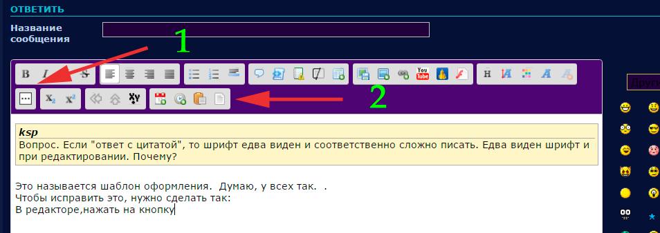 Технические вопросы Redaktor