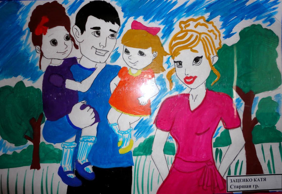 Нарисовать праздничную открытку моя семья для городского конкурса рисунков, лет стих свадебные